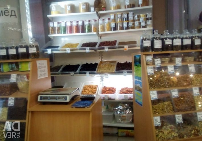 Sale of nuts, dried fruit
