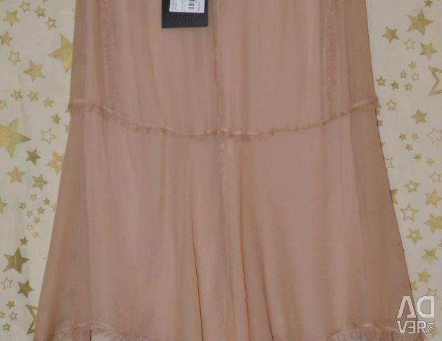 New skirt Max Mara natural silk S - M