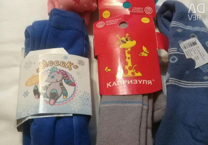 Ρούχα για μωρά