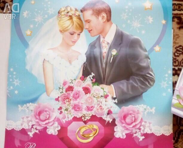 Postere pentru nunta