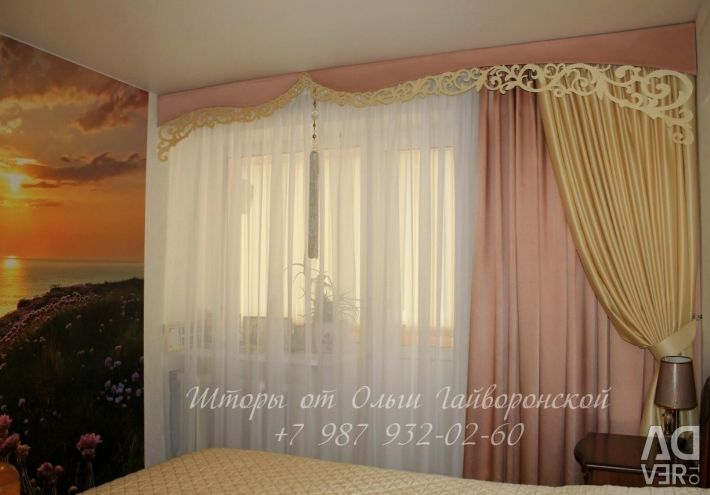 Sewing exclusive models of curtains