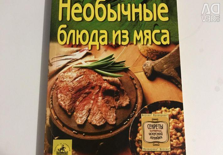Βιβλία συνταγών