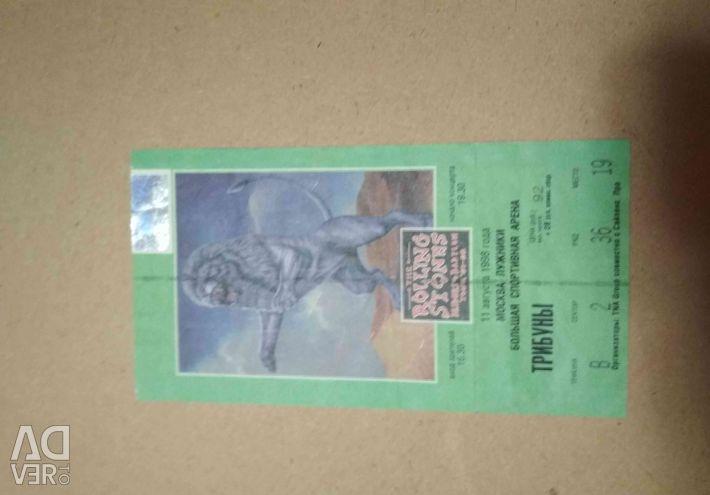 SSCB zamanlarının biletleri