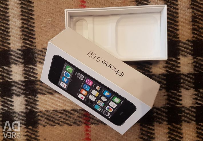 Caseta iPhone 5s