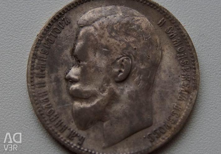 Rubla de argint a țarului din anul 1900 Nicholas 2nd R