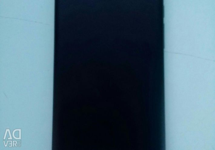 Dexp ixion ms 450