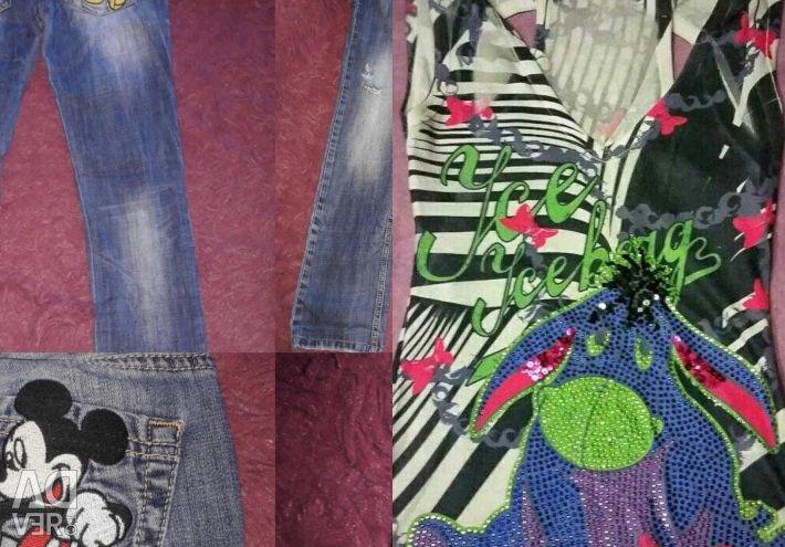 Lce jeans, mango jeans