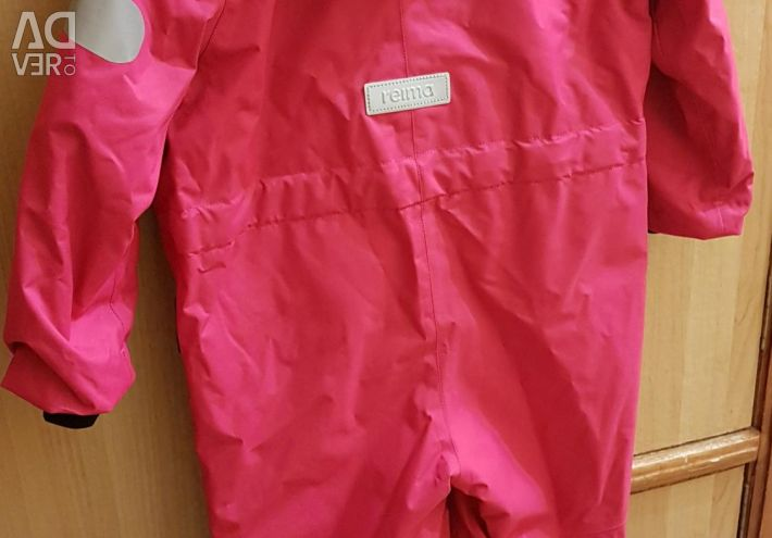 New Reima all-weather jumpsuit