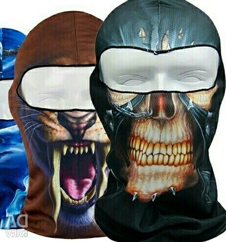 Balaclava with pattern 3 D