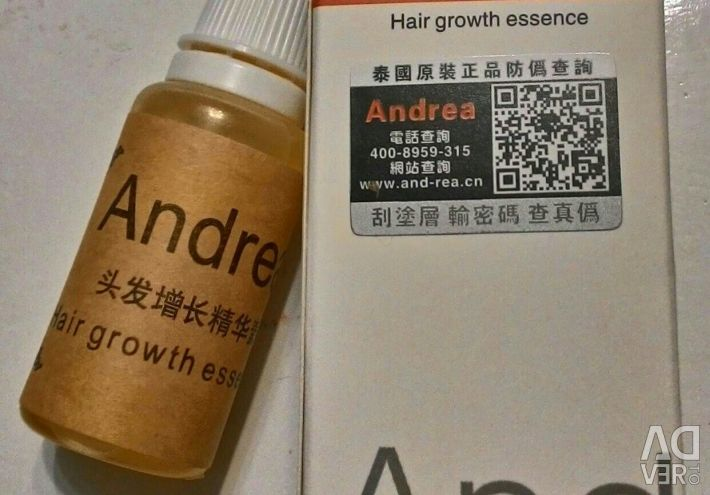 Essence for fast hair growth