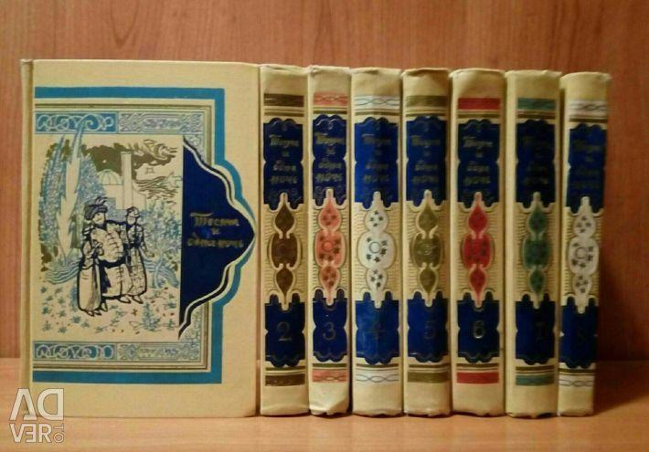 Cărți. Lucrări colectate