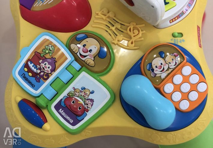 Fisher-Price Training Table