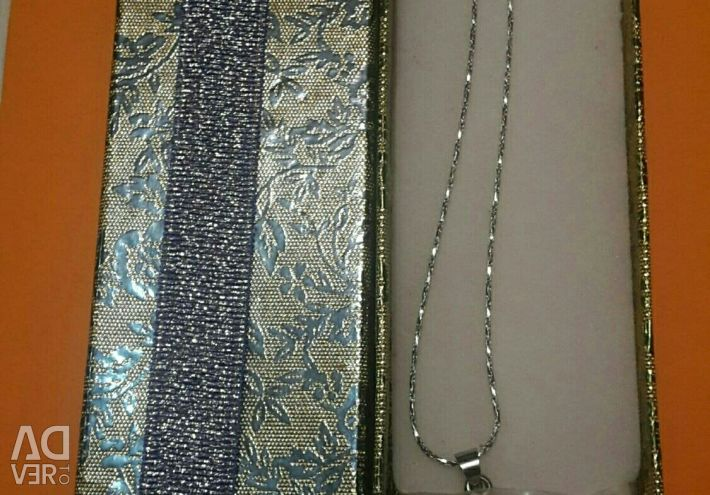 Pandantiv argint baroc cu perla.