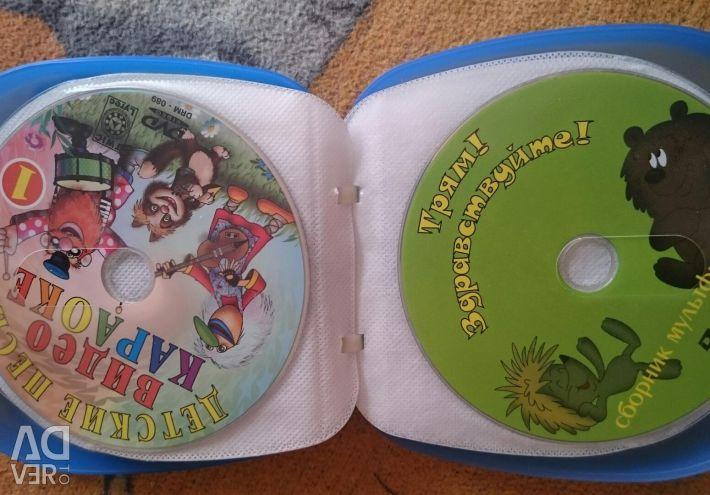 Children's dvd