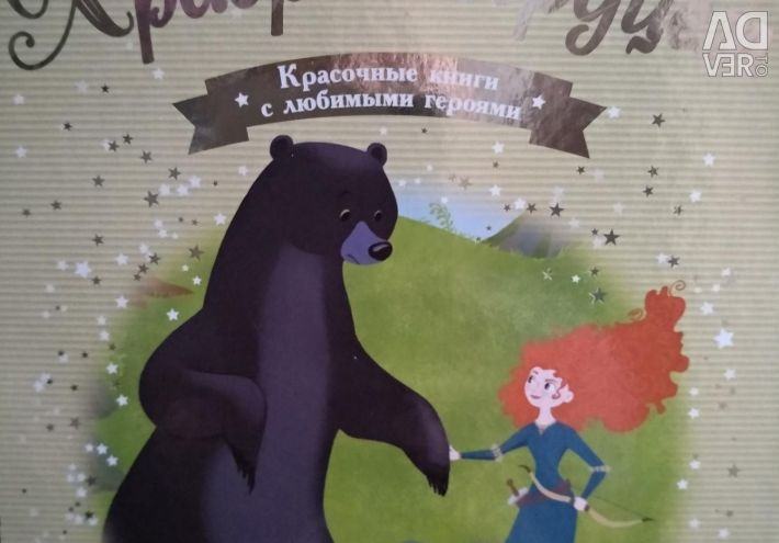 Colecția de Aur din Povești Disney - Braveheart