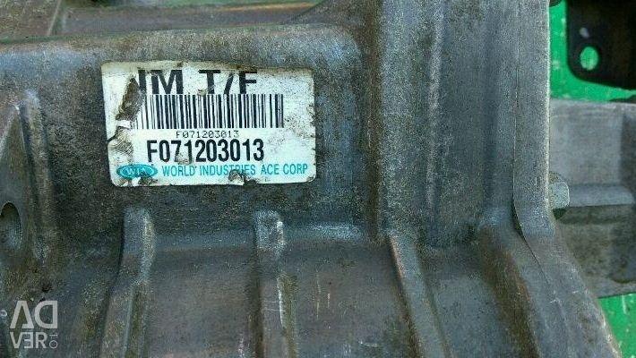 Kia Sportage 2 Transfer Case 2.0 16V