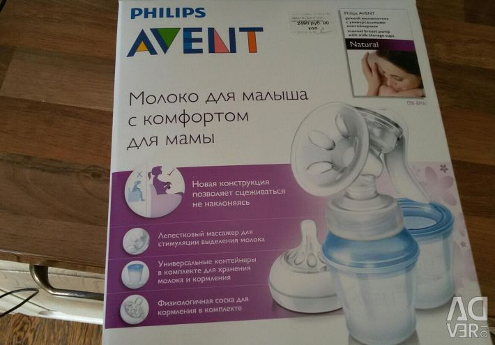 Manual breast pump with universal containers