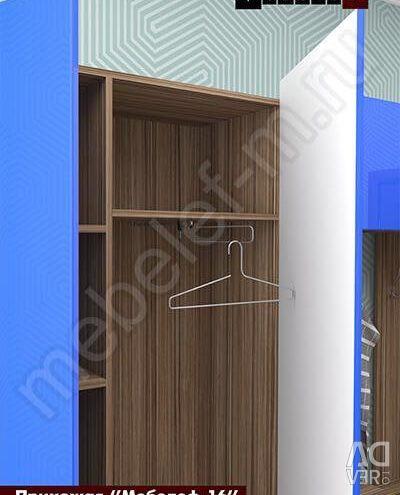 Mebelef-16 hallway