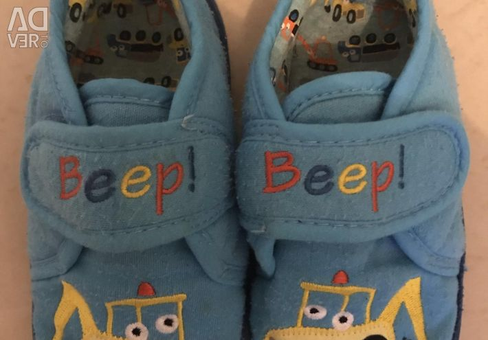 Next slippers