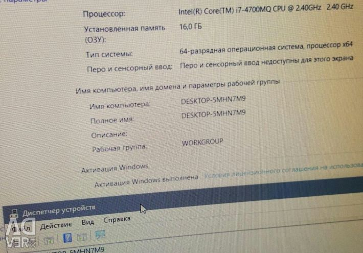 Game Lenovo Y510 core i7 / 2 × 755M / 16Gb / 1Tb