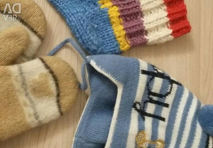 Things for children warm package