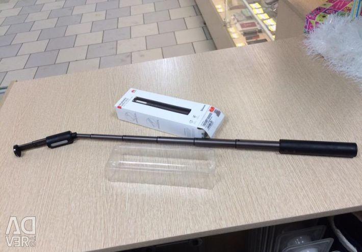 Monopod Huawei CF33 Moonlight Selfie Stick Black