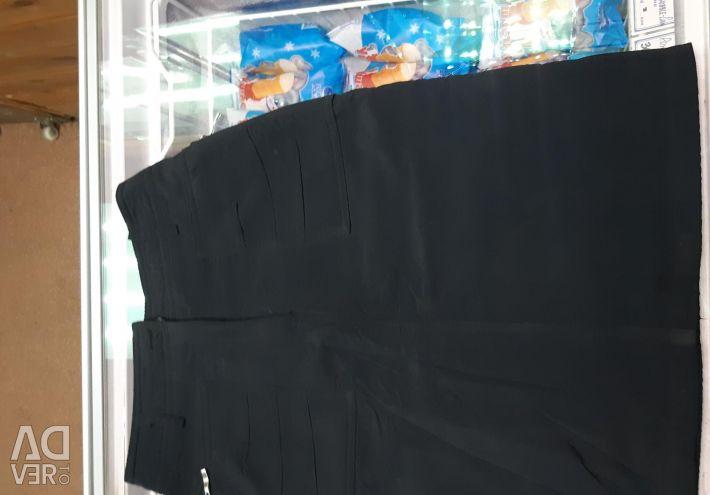The skirt warmed