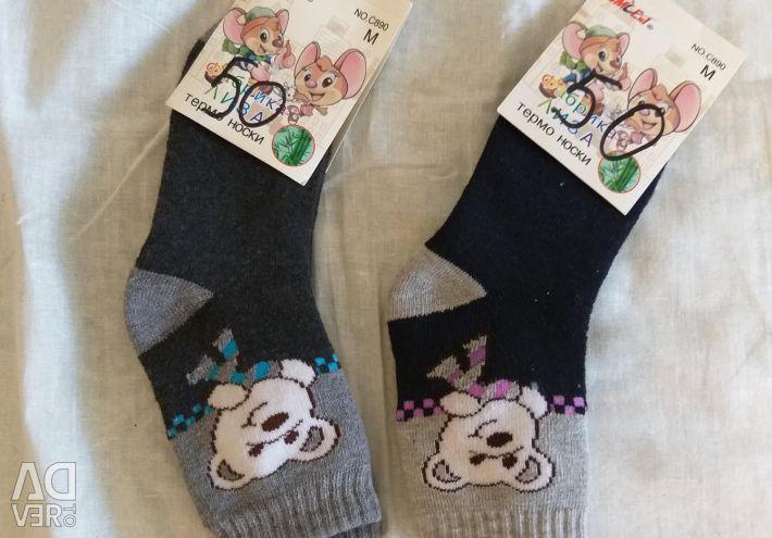 11.1 Θερμικές κάλτσες