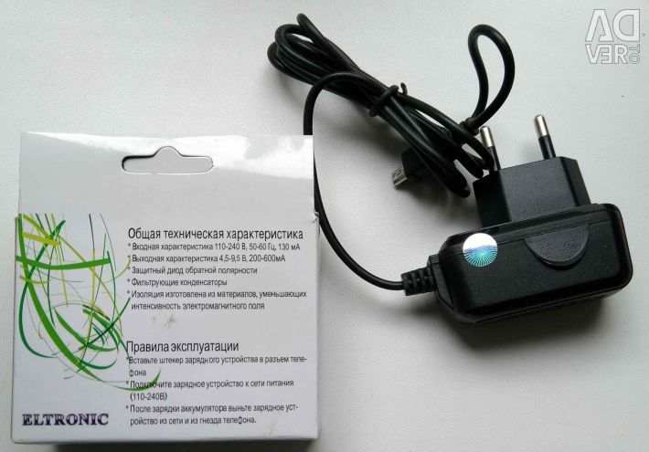 Mains charger for Nokia U 8800