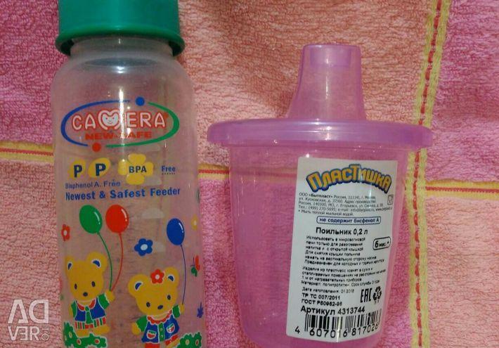 Вещи для малышки от рождения до 1,5 лет