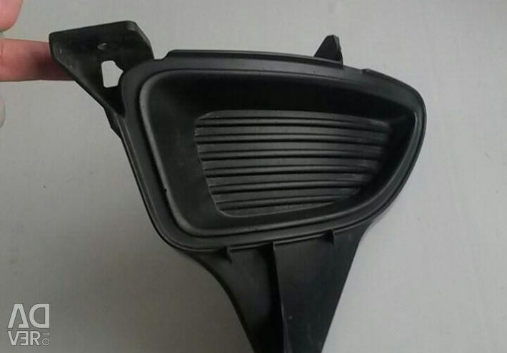 Bumper plug for Toyota Fielder, Alex, Runx ...