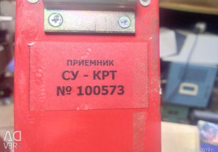 SU-KRT folosit tracker, muncitor.