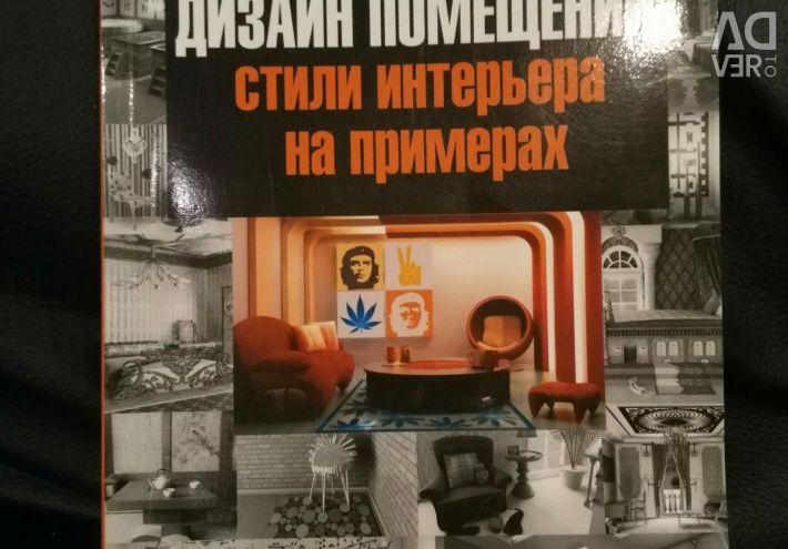 Kitap iç tasarımı.