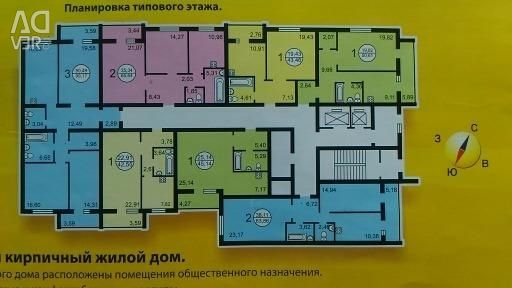 Apartment, 2 rooms, 63.8 m²