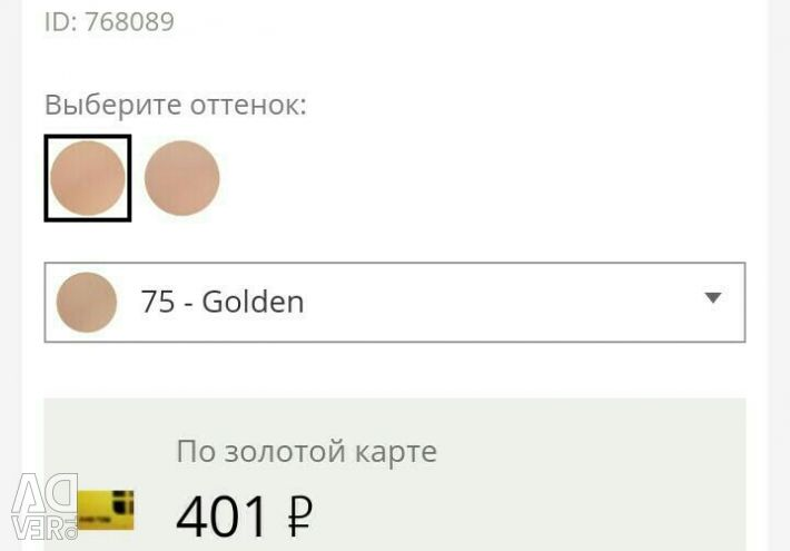 Пудра MAX FACTOR creme puff оттенок 81