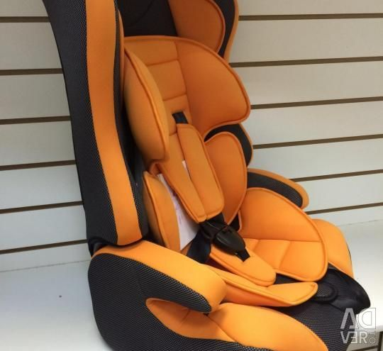 Car seat Mishutka 1-12 years. Orange. New