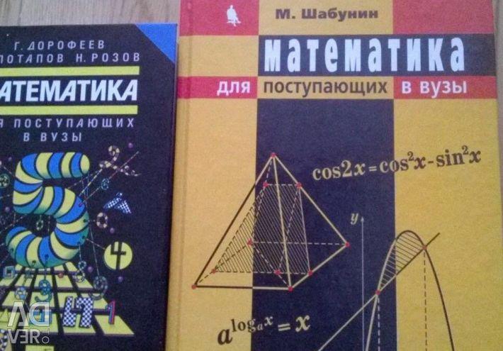 Üniversiteye girmek için kitaplar