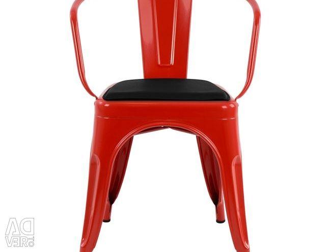 MELITA ARMCHAIR RED & SEAT PU BLACK HM806