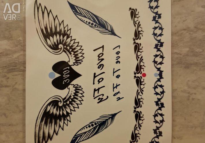 Προσωρινή τατουάζ.