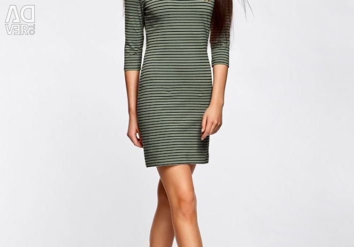 Dress knitted in stripes ... New (not worn