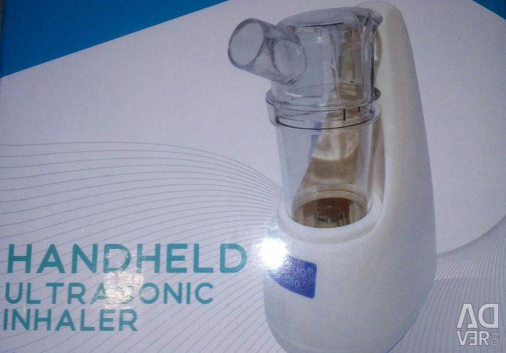 Νέα συσκευή εισπνοής νεφελοποιητή