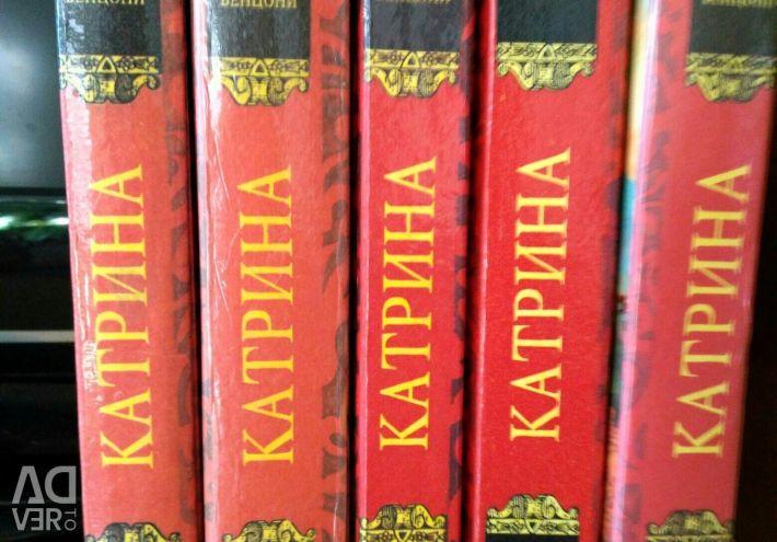 Σειρά βιβλίων Κατρίνα (ιστορία αγάπης)