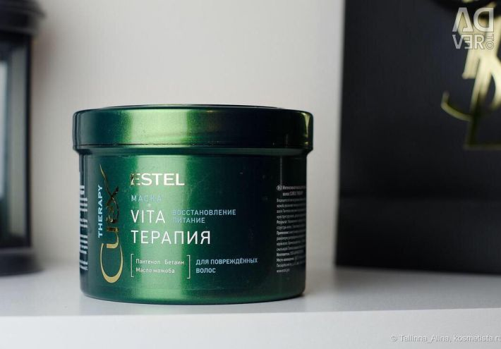 Estel curex mask revitalizing vita therapy