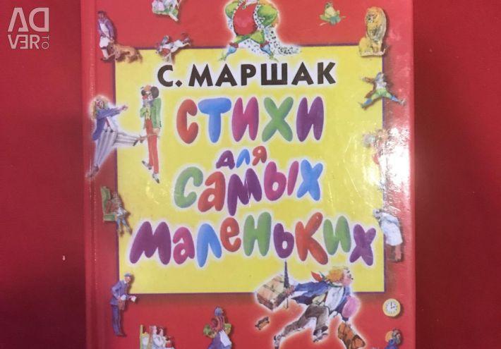 Marshak în versuri pentru cei mici
