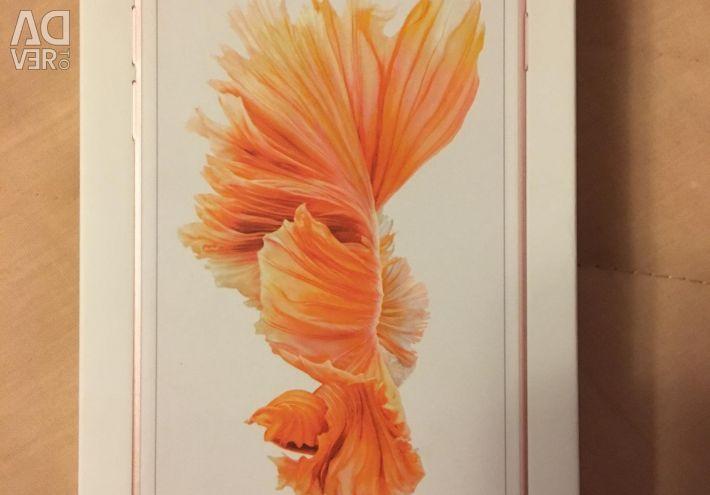 Caseta iPhone 6s