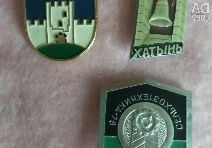Значки времeн СССР.