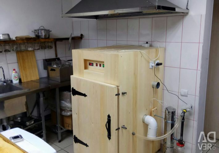 Smokehouse - Oven