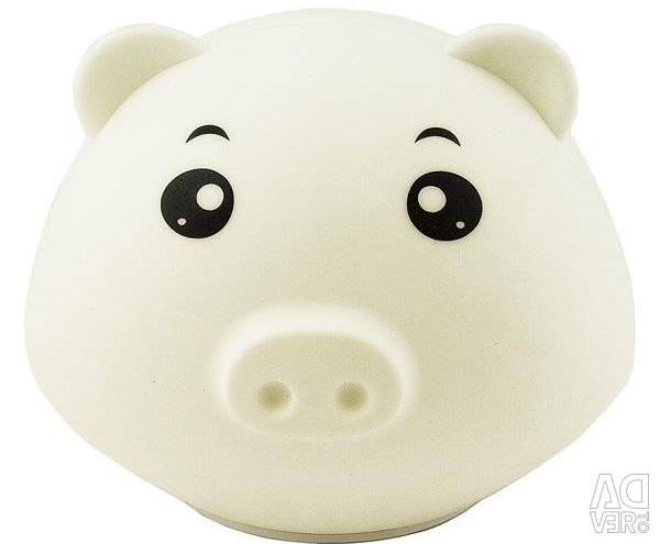 USB lamp for remote control Piggy