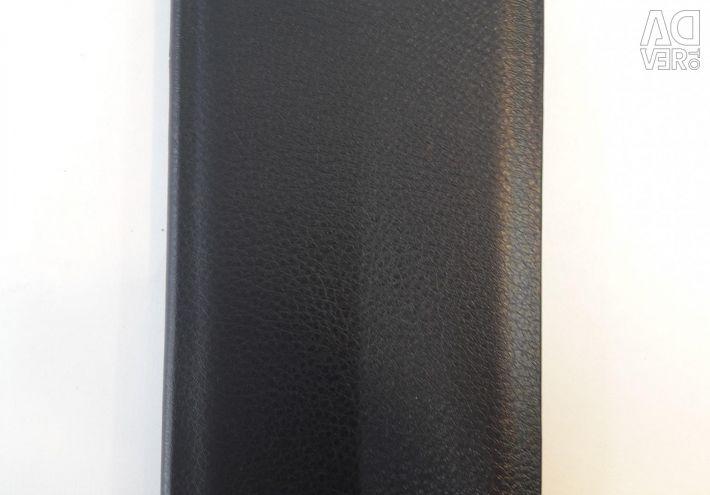 Το εξώφυλλο είναι ένα βιβλίο Samsung J5 Prime.