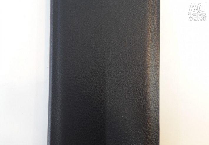 Cover - the book Samsung J5 Prime.